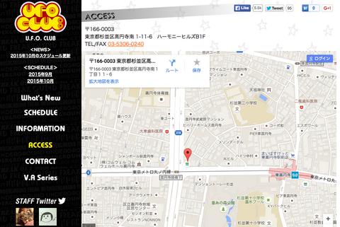 map_ufoclub.png